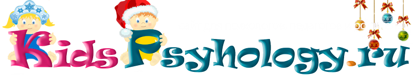 kids-psyhology.ru