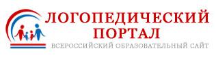 logoportal.ru