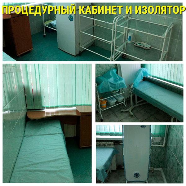 фото медицинского блока